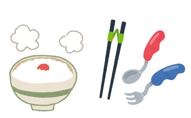 なぜ、お粥は食べているうちにサラサラになるの?